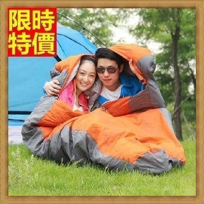 睡袋 單人睡袋 快速收納-戶外旅行午睡露營保暖登山用品2色71q30【獨家進口】【米蘭精品】