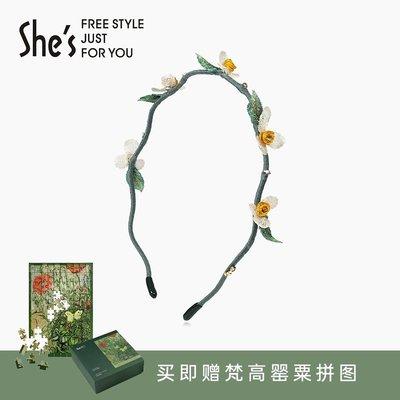 shes梵高玫瑰手工疊花刺繡葉片浪漫清新時尚波浪細髮箍頭箍髮卡 XZ3434