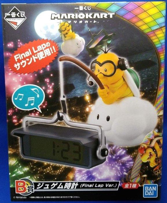 AQI BUY 一番賞 超級瑪莉 馬力歐 賽車系列 Lakitu造型 音樂 時計 時鐘 物品 擺飾 日本正版
