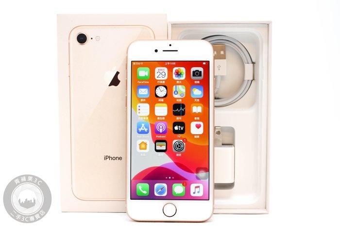【高雄青蘋果3C】APPLE IPHONE 8 64G 64GB 金 IOS 13.7 二手手機 #56864