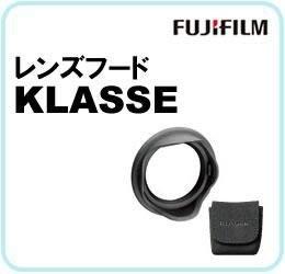 【eWhat億華】 Fujifilm KLASSE HOOD 原廠遮光罩 KLASSE W、 KLASSE S 適用 現貨 完整盒裝 【1】