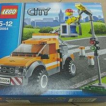 全新 Lego city 60054 Light Repair Truck