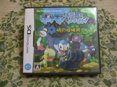現貨『懷舊電玩食堂』《純正日本原版、附盒無書、3DS可玩》【NDS】神奇寶貝不可思議的迷宮 時之探險隊口袋怪獸精靈寶可夢