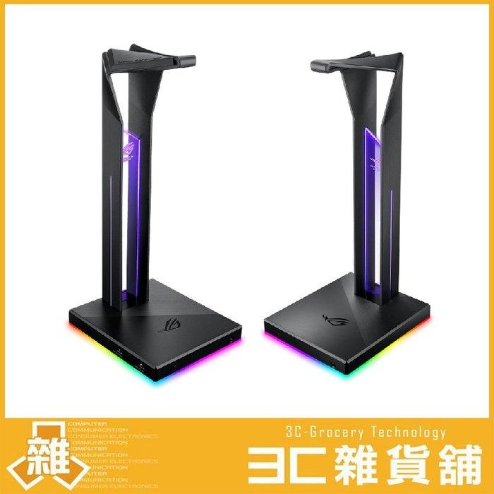 原廠公司貨 附發票  ASUS 華碩 ROG THRONE QI RGB QI 無線充電耳機架 耳機架