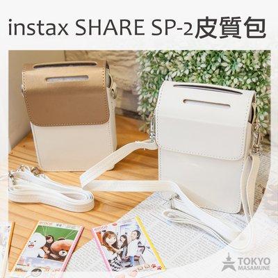 【東京正宗】 富士 SP-2 相片列印...