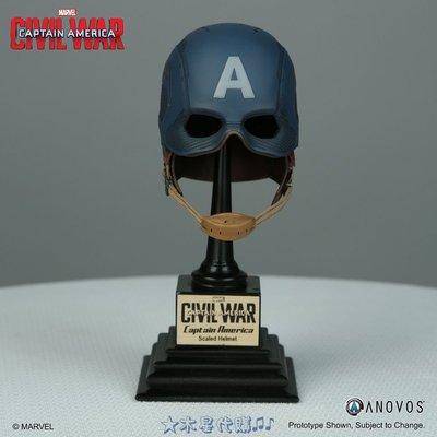 【木星代購】《美國代購 Marvel 美國隊長3英雄內戰 美隊 1/3 頭盔 擺飾 預購》景品公仔模型面具裝飾收藏