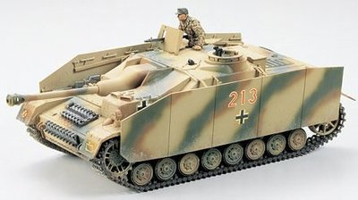 【TAMIYA 35087】1/35 德國 IV 突擊炮車 (附人形)