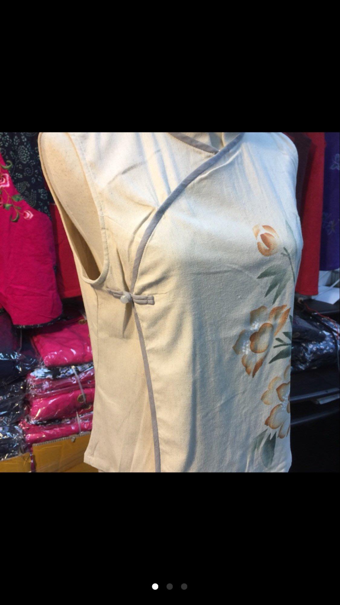 純棉麻米背心、春夏秋皆可穿、手繪出獨特的中國風、胸圍46穿到52cm