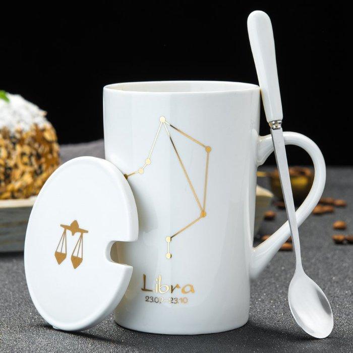 奇奇店-歐式創意星座杯子個性帶蓋勺陶瓷馬克杯家用大容量喝水杯子禮盒裝#簡約 #輕奢 #格調