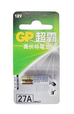 【B2百貨】 GP超霸高伏特電池-27A(1入) 4891199003783 【藍鳥百貨有限公司】