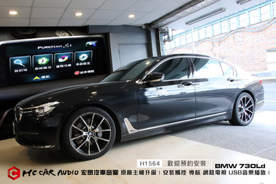 BMW 730Ld 原廠主機無損升級 觸控導航、網路電視、USB音樂/視頻播放、APP下載… H1564