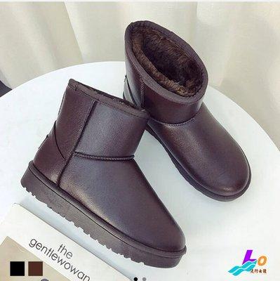 Lo流行女鞋*魅力機能*防潑水素色皮面雪靴*
