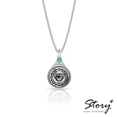 《 SilverFly銀火蟲銀飾 》STORY脈輪系列 喉輪Throat Chakra純銀項鍊
