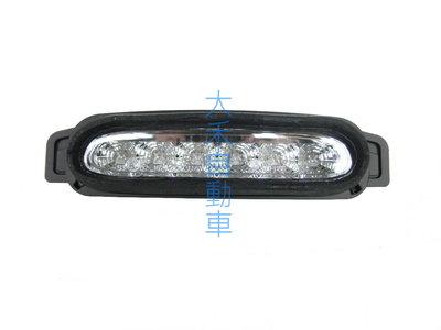 大禾自動車 黑色 LED 第三煞車燈 適用 MAZDA MX-5