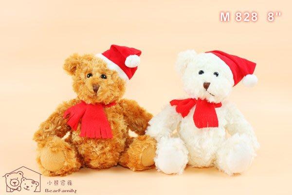 坐姿20公分聖誕泰迪熊 兩色 聖誕禮物 耶誕禮品 裝飾小物(單隻)~*小熊家族*~ 泰迪熊專賣店~