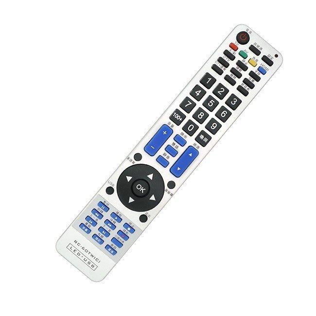 【野豬】全新 PRPTON 普騰 液晶電視搖控器 電視遙控器 全系列適用 含數位電視功能 RC-60TW RC60TW