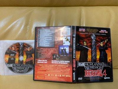 『DVD現貨』挑戰者4