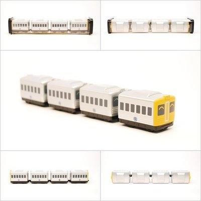 【喵喵模型坊】TOUCH RAIL 鐵支路 Q版 台鐵DR2700光華號小列車 (QV010T1)