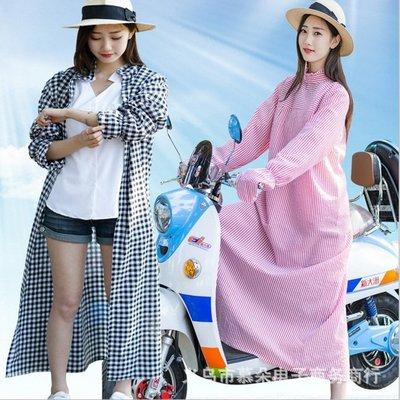 糖衣子輕鬆購【BA0118】機車夏天全身防紫外線遮陽防曬長版外騎車披肩防曬外套