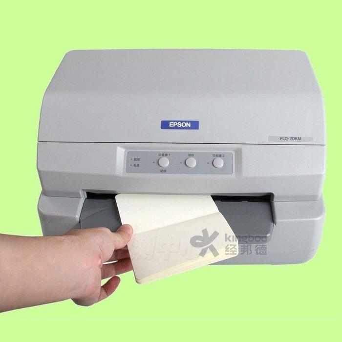 5Cgo【權宇】銀行退休二手八成新 EPSON 20K愛普生PLQ-20K 存摺證件票據卡片平推點矩陣點針式印表機 含稅