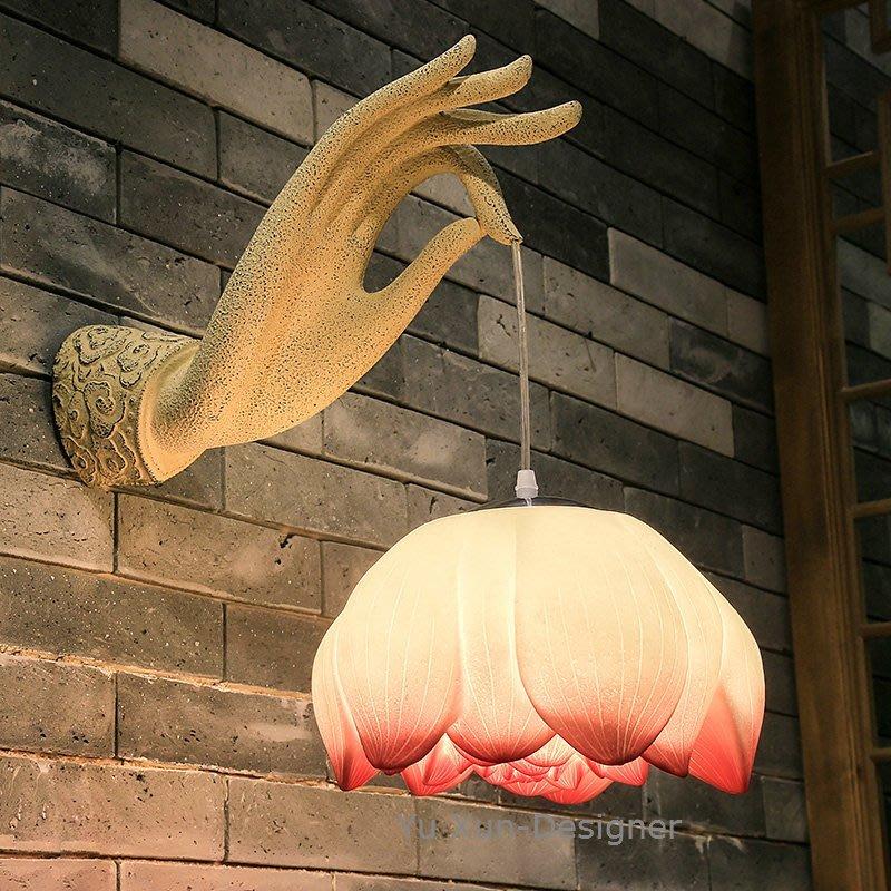 新中式古典 佛手蓮花壁燈 創意設計照明古蹟感工業風格裝潢餐廳酒吧古董感觀音壁飾壁掛 藝術中國風§宥薰設計家