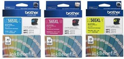 《含稅》現貨原廠盒裝Brother LC565XL(黃/紅/藍)高容量墨水匣適用J2310 J3520 J3720