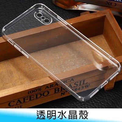 【台南/面交】保有手機原有質感 HTC Desire 12+ 透明 水晶殼/手機殼/保護殼/硬殼/壓克力殼