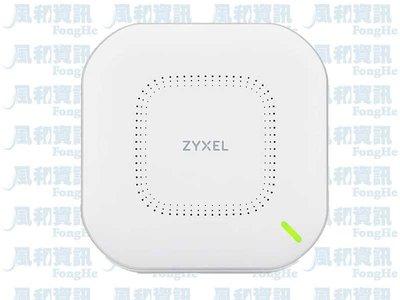 ZYXEL WAX510D 802.11ax (WiFi 6) 雙頻整合型無線網路基地台【風和網通】