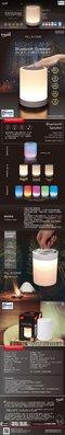 E-books D14 LED 觸控式 小夜燈 喇叭 藍芽喇叭 露營燈 療癒系 情境燈 MP3 MP4 智慧型手機