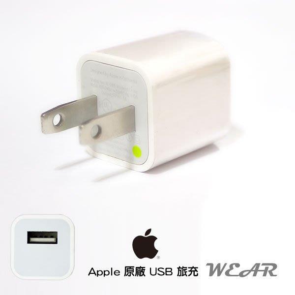 【APPLE 原廠旅充頭 A1265】+【原廠傳輸線】iPod nano touch iPhone4S iPhone7