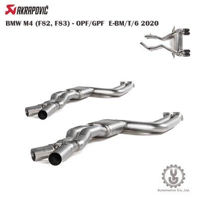 【YGAUTO】蠍子 BMW M4 (F82,F83)-OPF/GPF E-BM/T/6⚡️管道套件(鈦)排氣 進氣