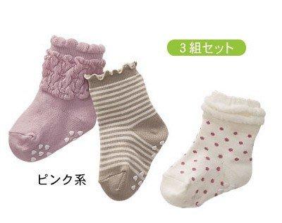 【瑜瑜小屋】百搭《典雅女童款》氣質短襪((3雙組))(W-3)