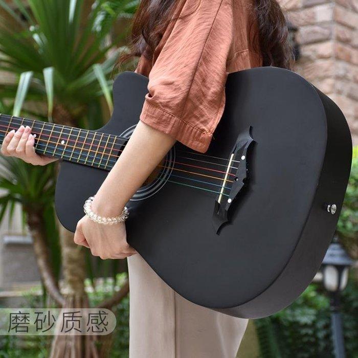 啞光民謠吉他378寸初學者學生男女新手入門練習木吉它通用jita樂器