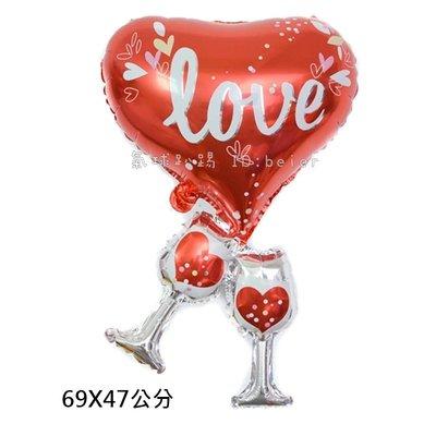 愛心香檳氣球 / 求婚氣球 婚禮佈置 告白氣球 拍照裝飾