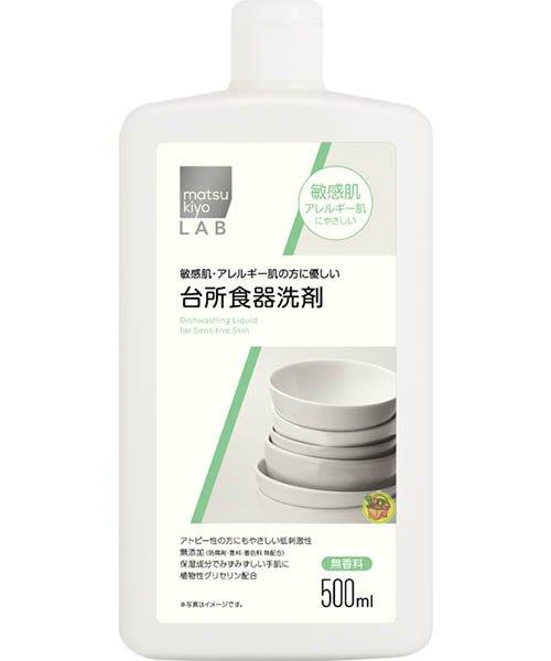 【JPGO】預購-日本製 matsu kiyo LAB 敏感肌 溫和無添加食器洗劑 洗碗精 500ml #199