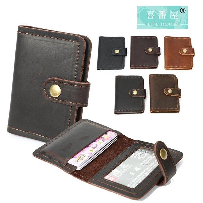 【喜番屋】真皮頭層牛皮男士卡片包卡片夾卡片套卡包卡夾卡套證件包證件夾證件套【CB18】