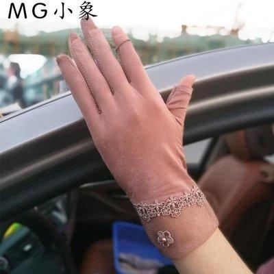 防曬手套  女士超薄款防曬開車手套