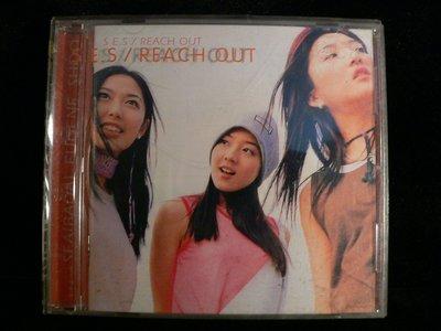 乖乖@賣場~二手CD~S.E.S/REACH OUT (已愛為名的榮耀.堆積夢想)BB115