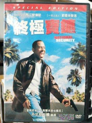 挖寶二手片-L05-072-正版DVD-電影【終極寶鑣】-史提夫贊恩 馬汀勞倫斯(直購價)