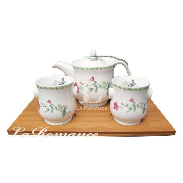 【芮洛蔓 La Romance】帝凡內系列悅情雙人茶具組 / 下午茶組 / 花茶組