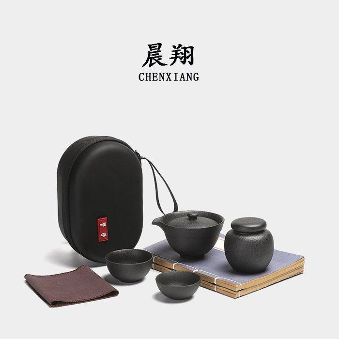 小花精品店-粗陶便攜包旅行快客杯一壺二杯陶瓷功夫茶具家用簡約泡茶壺套裝