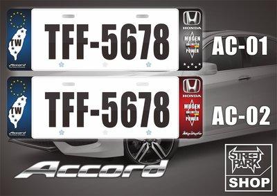 【STREET PARK】訂製歐盟 車牌裝飾 本田 ACCORD 單邊二片式 【原價780$ 特價 580$】