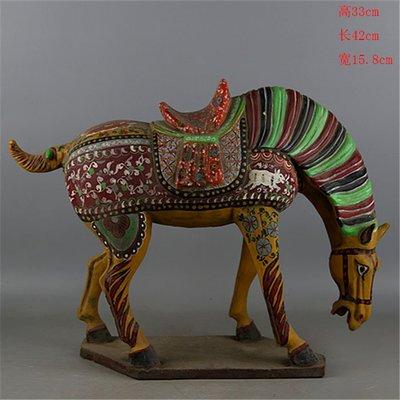 ㊣三顧茅廬㊣   唐三彩雕塑瓷手工彩繪飲水馬   出土文物古瓷器古玩古董收藏擺件