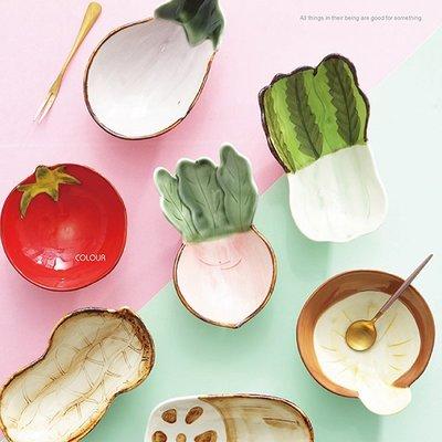 北歐ins風 創意蔬果造型陶瓷盤【多款造型】釉下彩陶瓷碗 手繪甜品盤 創意小吃零食碗 飾品盤※COLOUR杯盤囊集選物※