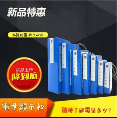 3000mah 12v鋰電池 充電電池 監視器電池 12V電池 電池 DC充電電池 風扇電池 大容量12V電池  戶外電池  音響