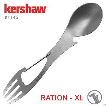 """""""電筒魔"""" Kershaw Ration-XL 3Cr13不鏽鋼多功能湯匙 #1145"""