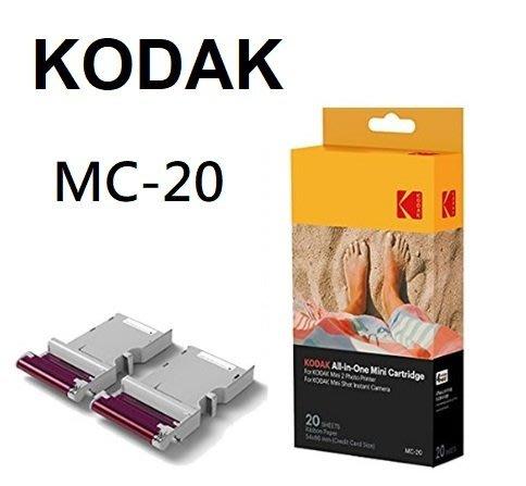 ((名揚數位)) KODAK 柯達 2x3 相片紙 (拍立得、信用卡大小)一體式墨盒*20張(MC-20)PM-220