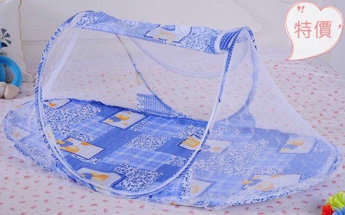 東大門平價鋪  寶寶蚊帳免安裝可折疊,0-3歲嬰兒童床防蚊帳罩,贈品  嬰兒推車蚊帳 1件