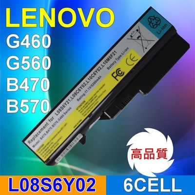 LENOVO 聯想 高品質 6CELL 電池 B470 V360 V360 V370 V470 V470A V570