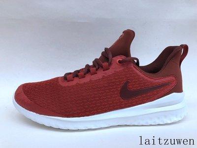 Nike RENEW RIVAL AA7400-600 定價 2800 ! 超商取貨付款免運費!